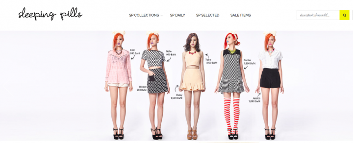 Fashion Design Online