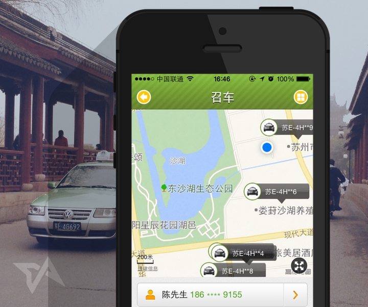 Suzhou bans private sector taxi apps