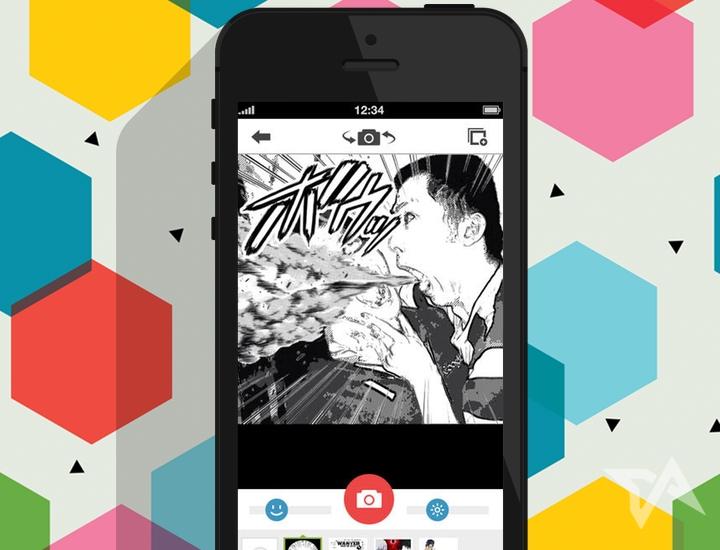 Otaku Mode camera app