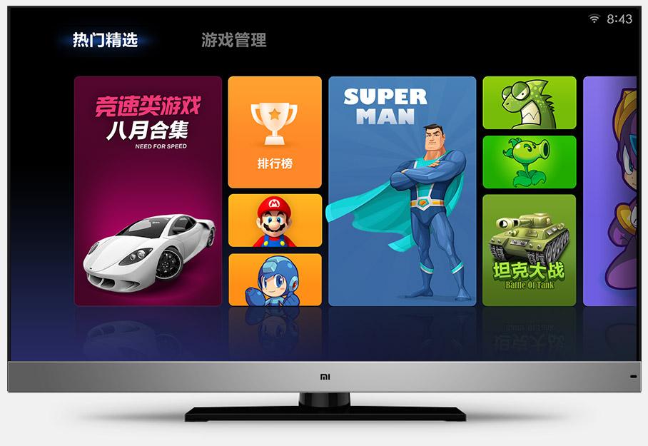 Xiaomi MiTV