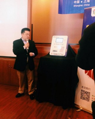 btc china bitcoin atm