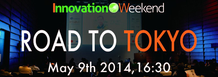 innovation-weekend-singapore