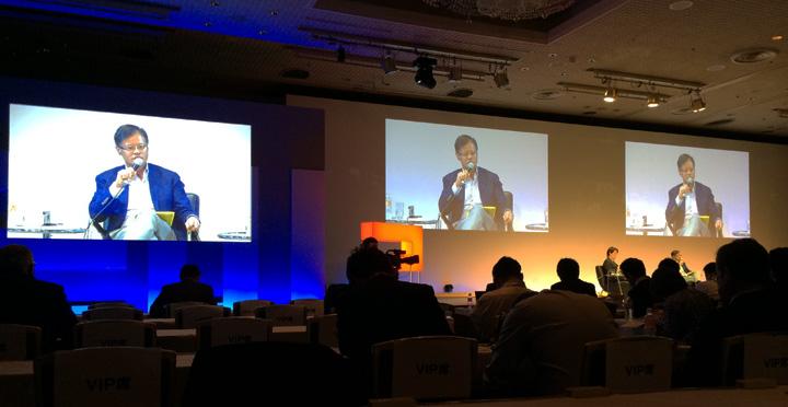 jerry-yang-at-new-economy-summit