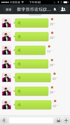 wechat groups 2