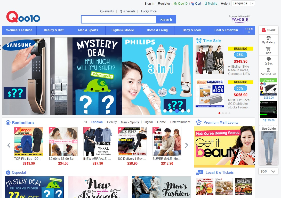 Qoo10 - 14 popular ecommerce sites in Singapore - October 2015