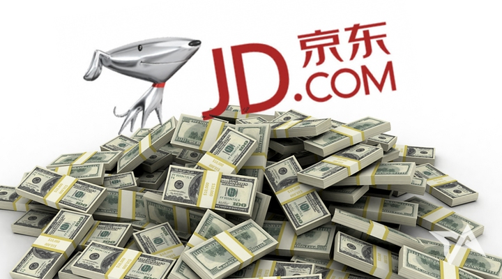 Alibaba rival JD set for US IPO today, prices shares at $19 to raise $1.78 billion