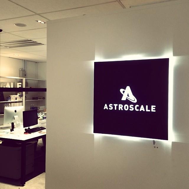 AstroscaleNewOffice2
