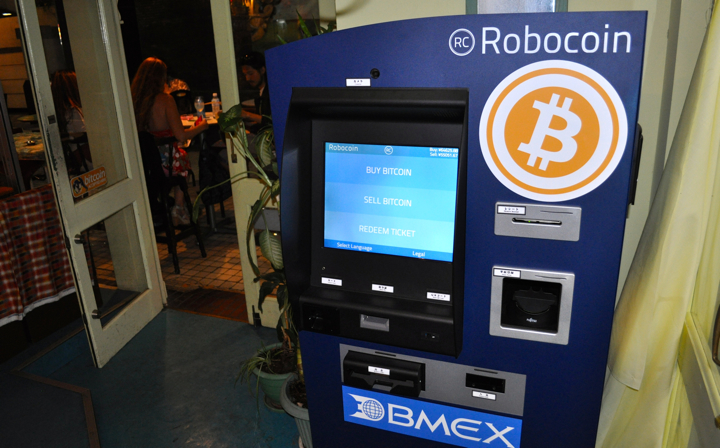 Tokyos first bitcoin atm is now up and running in roppongi bitcoin atm pink cow ccuart Image collections