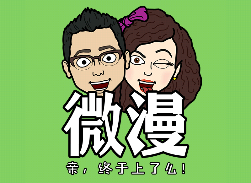 China, WeComics app