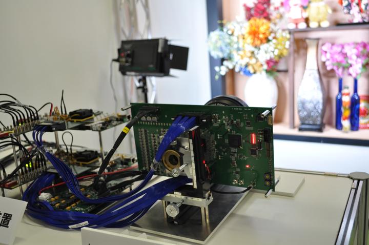 NHK 133MP Sensor Setup