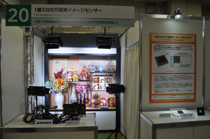 NHK 133MP Sensor