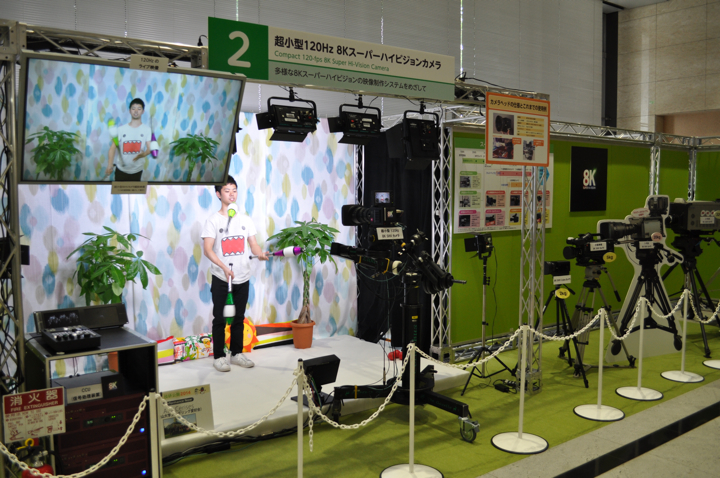 NHK 8K Compact Camera