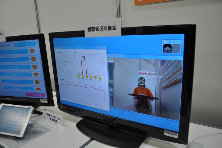 NHK Facerecog 2