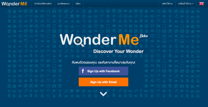 WonderMe