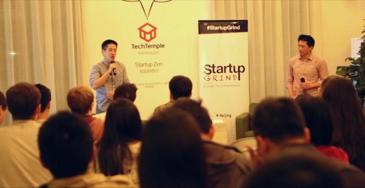 Startup Grind BJ2
