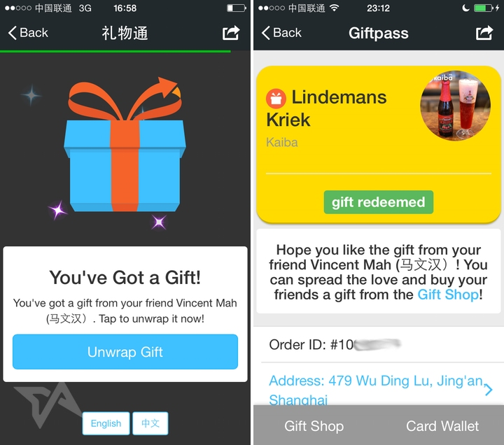 There's now a way to gift something to a buddy inside WeChat