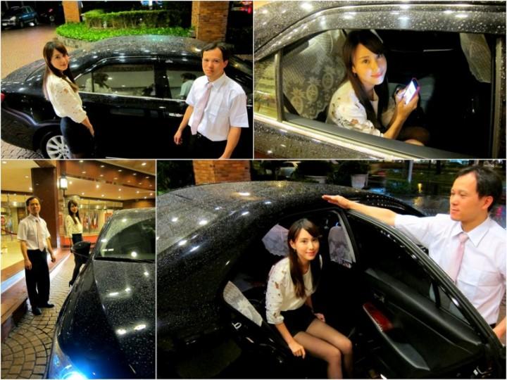 UberXFang