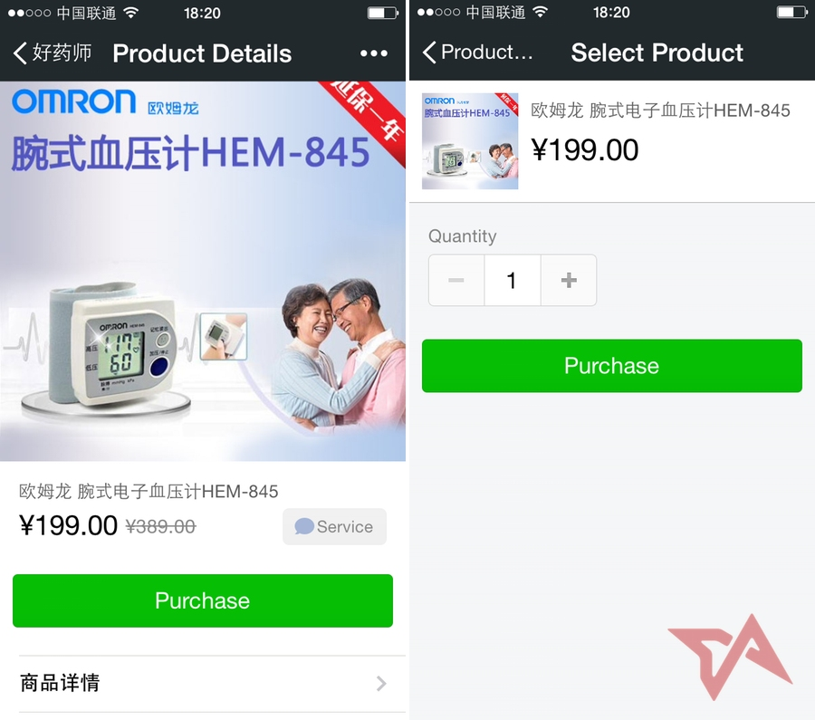 Now anyone can set up a store inside WeChat