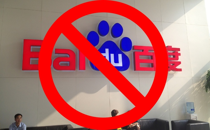 baidu boycott thai