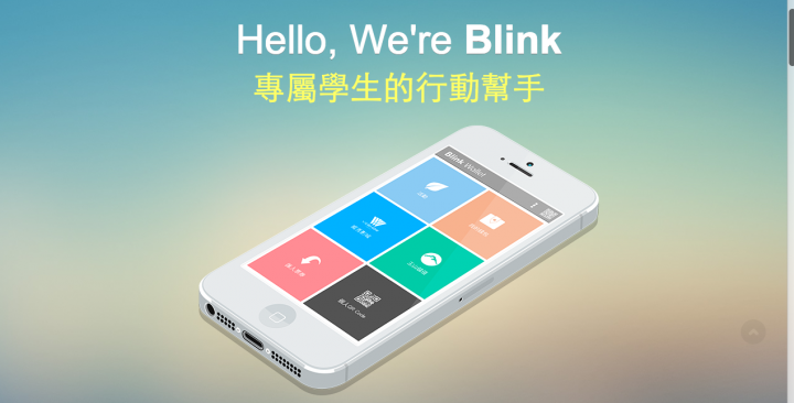blink screen