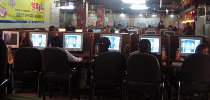 china internet cafe wangba