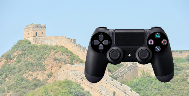 great-wall-console