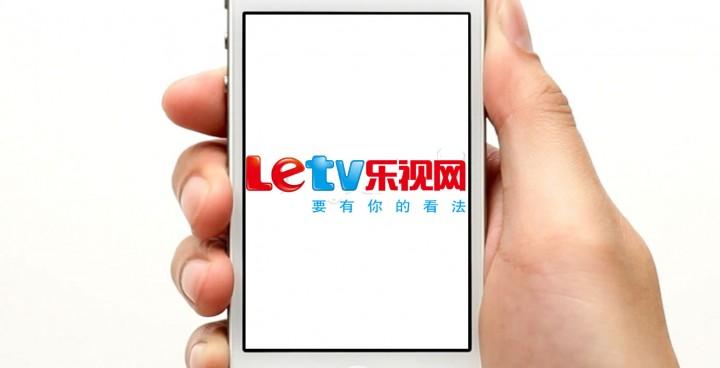 letv smartphone hand