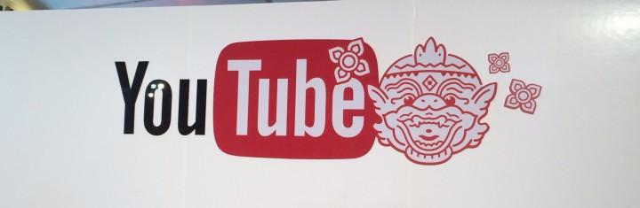youTube thailand