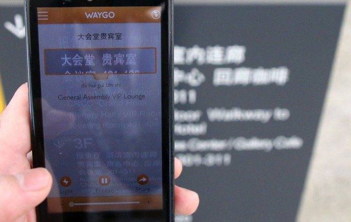 waygo android 2