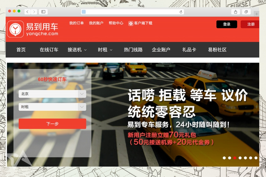 China's top limo app set to expand overseas, wants to challenge Uber in the US