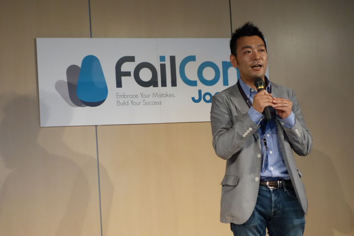 Failcon Open Network Lab Sasaki