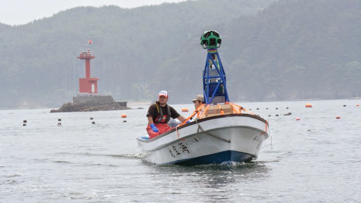 Google Boat Trekker 2
