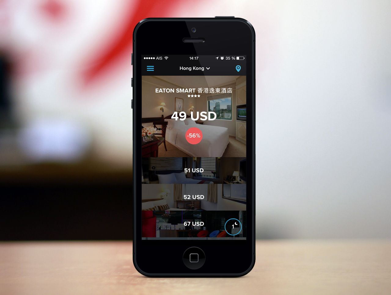 HotelQuickly adds an extra 24 hours to last-minute hotel booking app