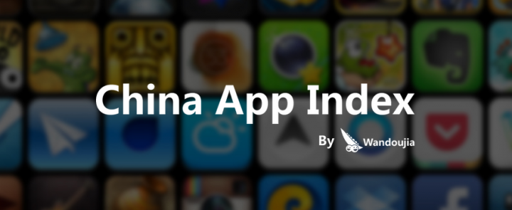 Mobile Search Index May 2014 — China App Index