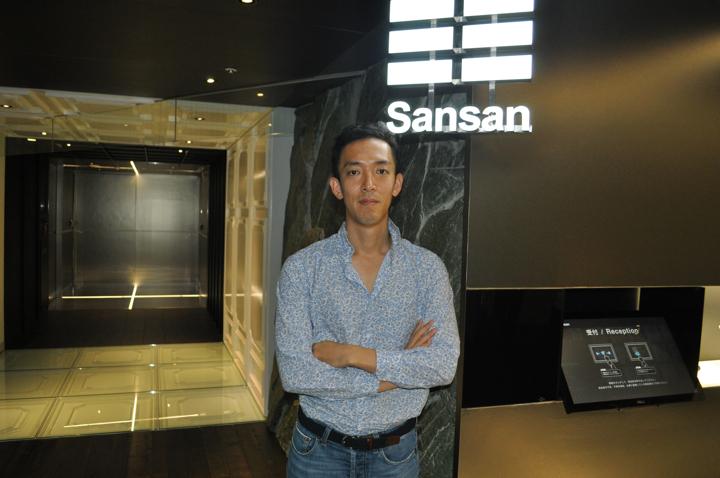 Sansan Chika Terada