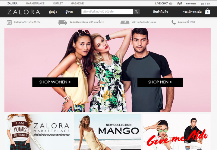 6 tactics zalora is using to beat the ecommerce competition zalora thailand reheart Image collections