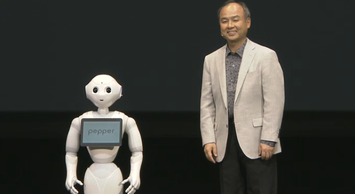 SoftBank Pepper Son