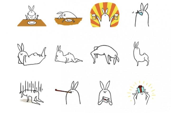 bunnybeautifullegs