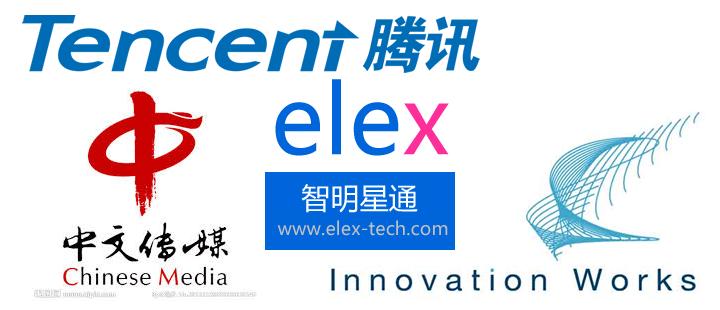 elex acquisition