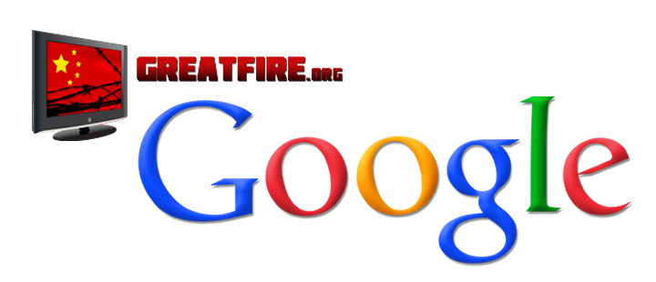 greatfire google