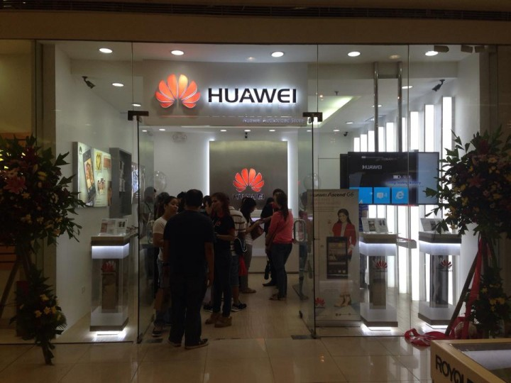 huawei concept store