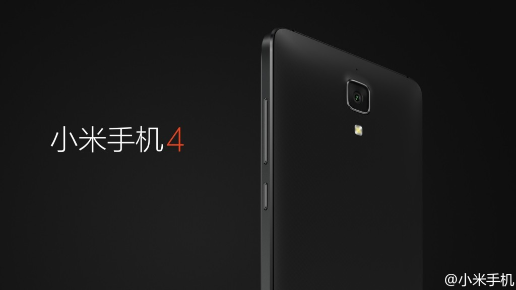 Xiaomi MI4 camera and rear view