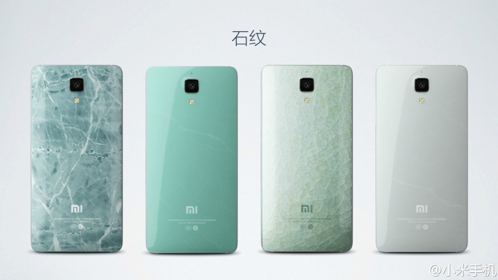 Xiaomi Mi4 marble or stone covers