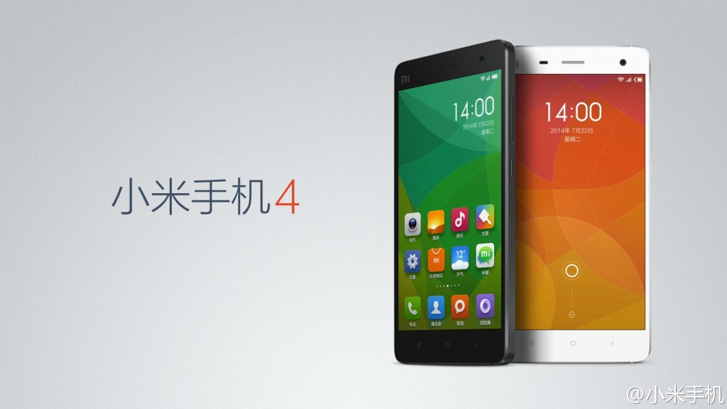 Xiaomi Mi4 official picture