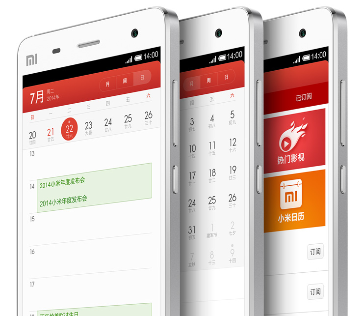Xiaomi Mi4 specs and photos