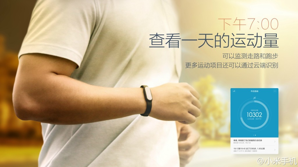 Xiaomi fitness tracker band