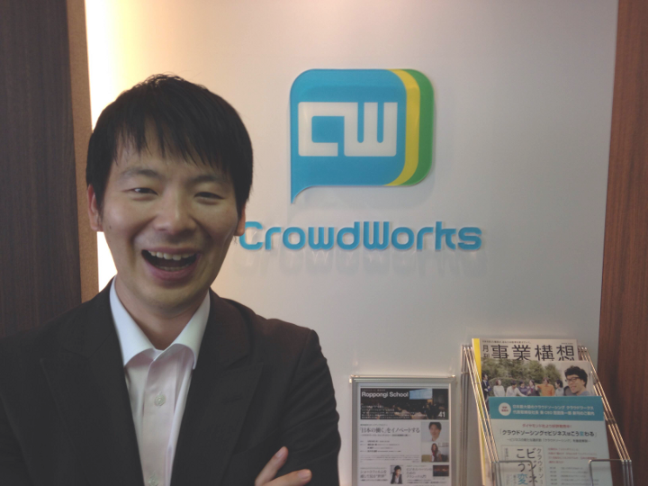 Startup no more? Japan's Crowdworks confirms its IPO