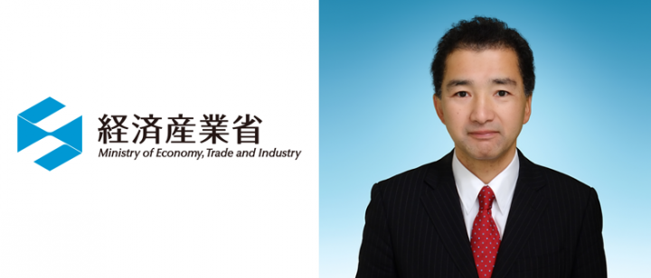 Yoshiaki Ishii, Director of the New Business Policy Office in the Ministry of Economy, Trade, and Industry
