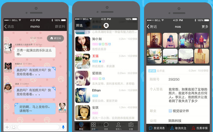 list of chinese dating apps Early this year, a new player arrived on the chinese dating app scene called tantan a friend, who tantan chat chat in chinese dating apps is just as boring as tinder i'll leave deciphering the entire list of words as an exercise for you, my loyal reader (update: quartz deciphered them for you), but a.