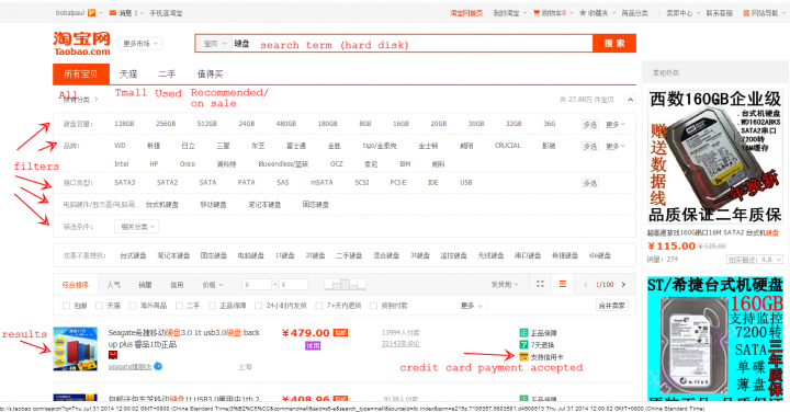 how to change taobao to english